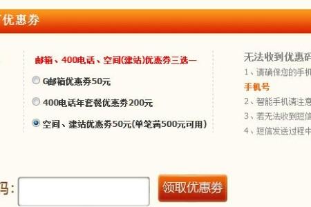 【优惠】联动天下推出新用户注册com域名仅需29.9
