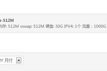KVMLA:vz 2核 2G 50G 1T 新增弗里蒙特HE-18元/月