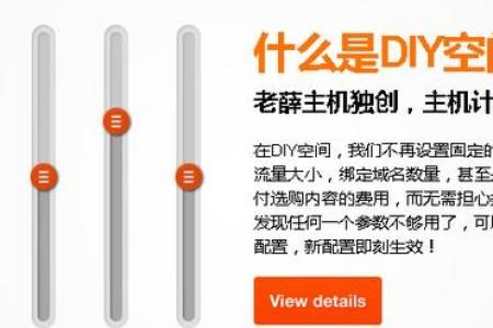 老薛主机-DIY年付6.5折优惠码