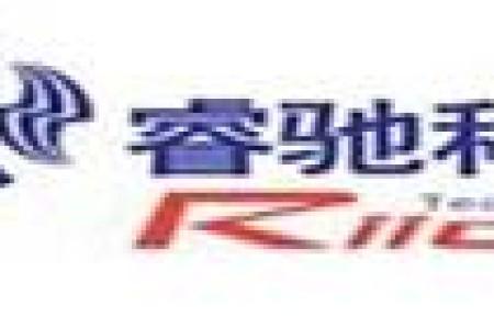 睿驰VPS-中秋4折促销活动 xen 512M 15元/月