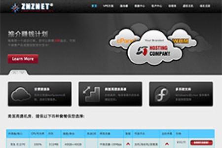 ZNZNET-9月香港VPS-1IP-30G(SSD)-512M-55元/月