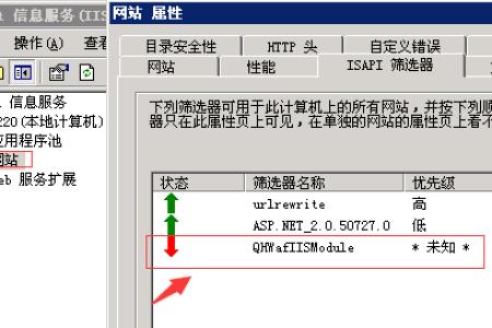 服务器/vps/云主机使用360安全卫士造成网站不能访问解决办法