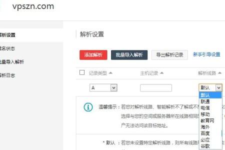 【实用】网站备案关闭网站,有没有不影响权重排名的方法呢?