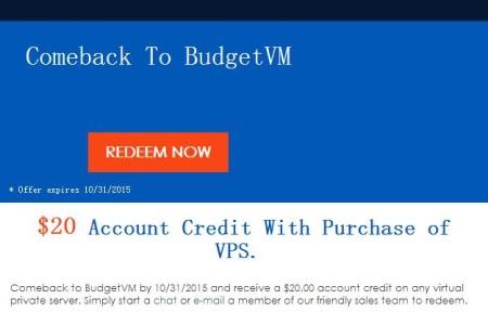 BudgetVM 美国vps主机 老用户免费领取赠送20美元账户余额方法和注意事项
