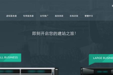星光互联 2016美国vps优惠码 KVM系列5折优惠码 特价日本vps主机