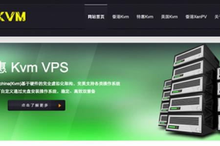 HostKvm 香港vps主机 4折优惠码 KVM 1GB 20GB 2M带宽 54元/月
