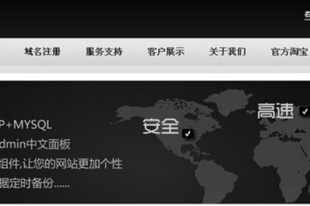 衡天香港vps优惠码 – XEN 2核 1G内存 40G硬盘 2M 不限流量 2IP 月付75