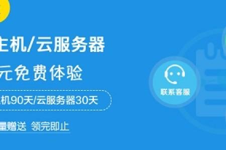 恒创香港独立IP虚拟主机7月新用户免费领取3个月