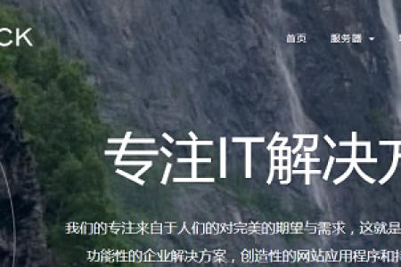 StackNetwork 便宜vps主机 OpenVZ 512MB内存  凤凰城 $1.45/月