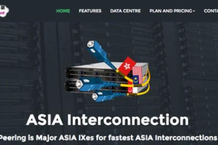 便宜香港vps主机 GigsGigsCloud 512M内存 100Mbps共享 月付2美元