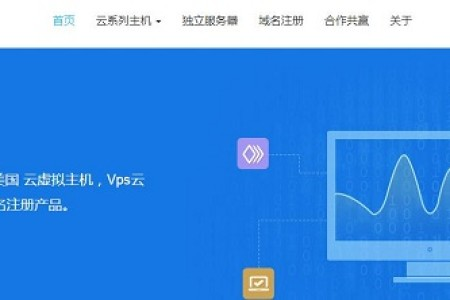 野草云 2016年10月香港虚拟主机优惠促销活动 年付赠送独立IP