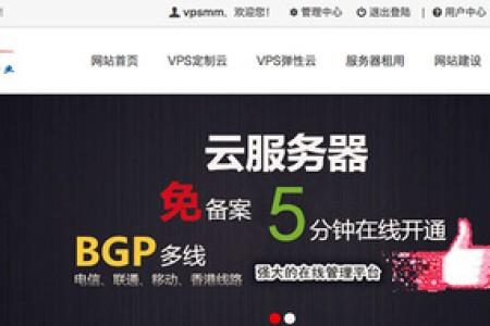 8XEN - 香港vps优惠码 1G内存方案 月付48元