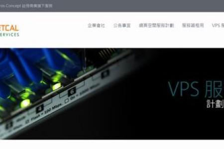 便宜香港vps:technetcal 256m内存 2Mbps 不限流量 年付284元