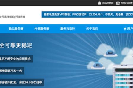 DiyVM 香港vps主机优惠码 2G内存 不限流量 月付69元