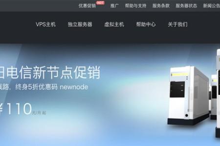 80vps便宜香港VPS主机年付299元/1内存 Powerline机房