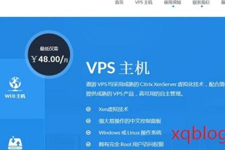 傲游日本VPS主机2017年9月优惠码与赠送活动
