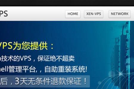 #优惠码#LocVPS 香港VPS/XEN/2G内存/2Mbps 月付49元起