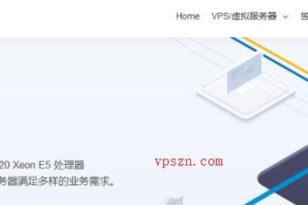 企鹅小屋香港100Mbps大带宽KVM VPS主机优惠,2G内存,月付45元