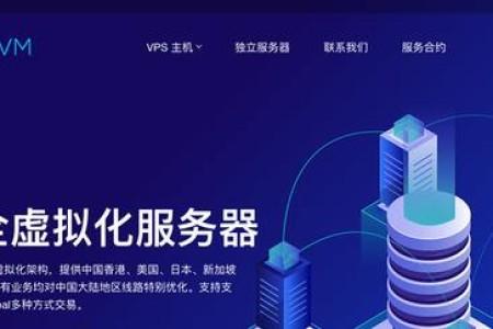 HostKvm香港云地大带宽KVM VPS主机限时7折优惠,2G内存,月付6.65美元