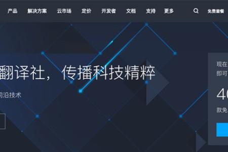 腾讯云香港轻量应用服务器正式上架,30Mbps峰值带宽,优化线路,月付24元,性价比高