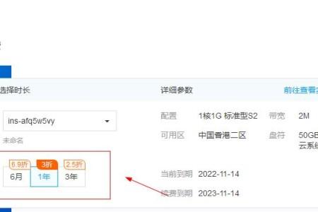 国内云服务器推荐:腾讯云2020双十一促销/2核心/4G内存/3Mbps带宽/三年付仅需698元