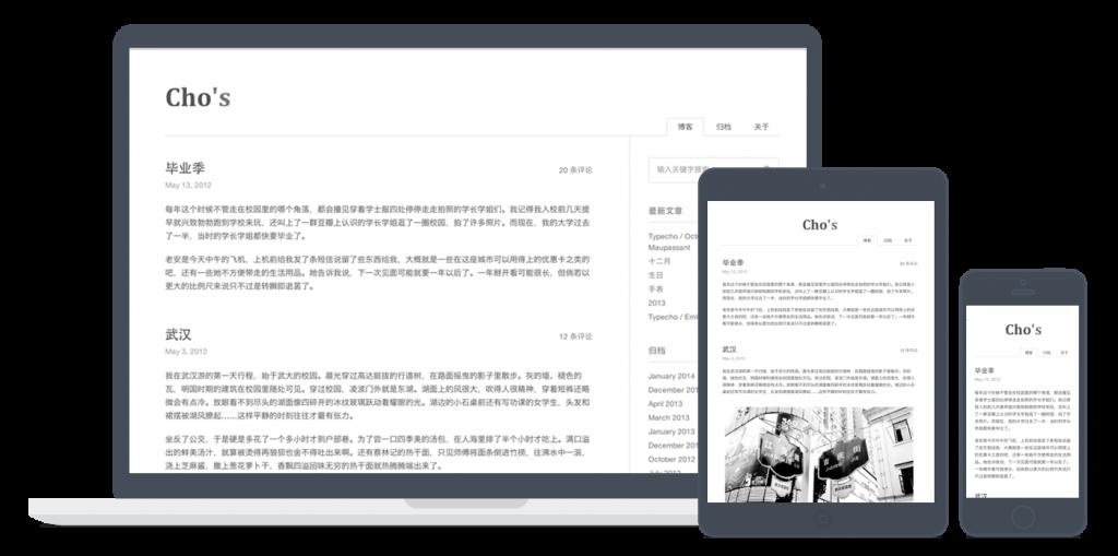 Wordpress主题模板 - Maupassan