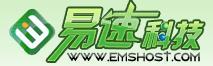 【优惠】易速互联:xen 2核 256M 15G 5Mbps 无限流量 -49元/月起