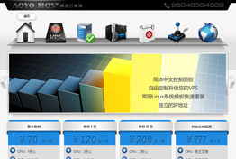 【中秋】傲游VPS - 美国vps 香港pn/沙田vps 优惠码