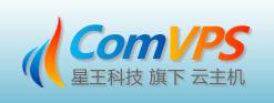 COMVPS-XEN VPS 512MB 20GB 500GB 洛杉矶-28元/月