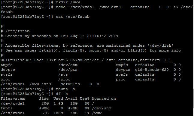 阿里云云服务器如何安装WDCP到数据盘