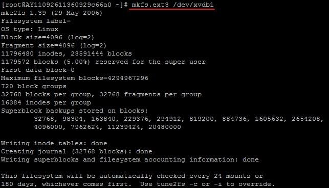 阿里云云服务器安装AMH管理面板到数据盘的过程