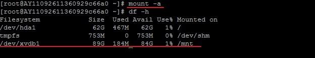 阿里云 Linux (Redhat , CentOS,Debian,Ubuntu)系统挂载数据盘教程