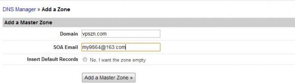 如何使用Linode  DNS域名解析服务指南