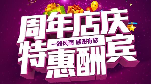 老薛虚拟主机、香港vps主机 7周年活动优惠 买一年 送一年