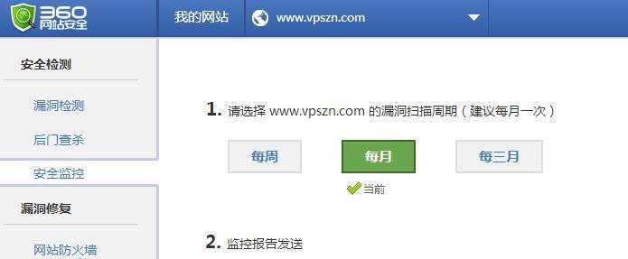 一些常见可以监控web服务器宕机的免费方法