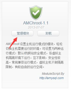 "WordPress升级版本出现""Problem with the SSL CA cert (path? access rights?)""应该怎么解决?-VPS推荐网"