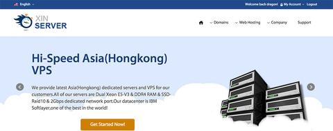 [香港vps]Xin Server  KVM 256M内存 6GSSD 支持锐速