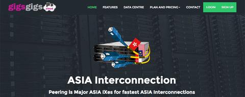 GigsGigs - KVM架构  新加坡vps主机 512M内存 .80/mo