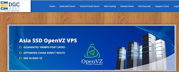 DGCHost 便宜美国vps服务器/KVM/SSD空间 月付3美元