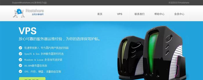 主机分享 香港vps以及美国vps优惠码/Xen/2G内存 月付27元
